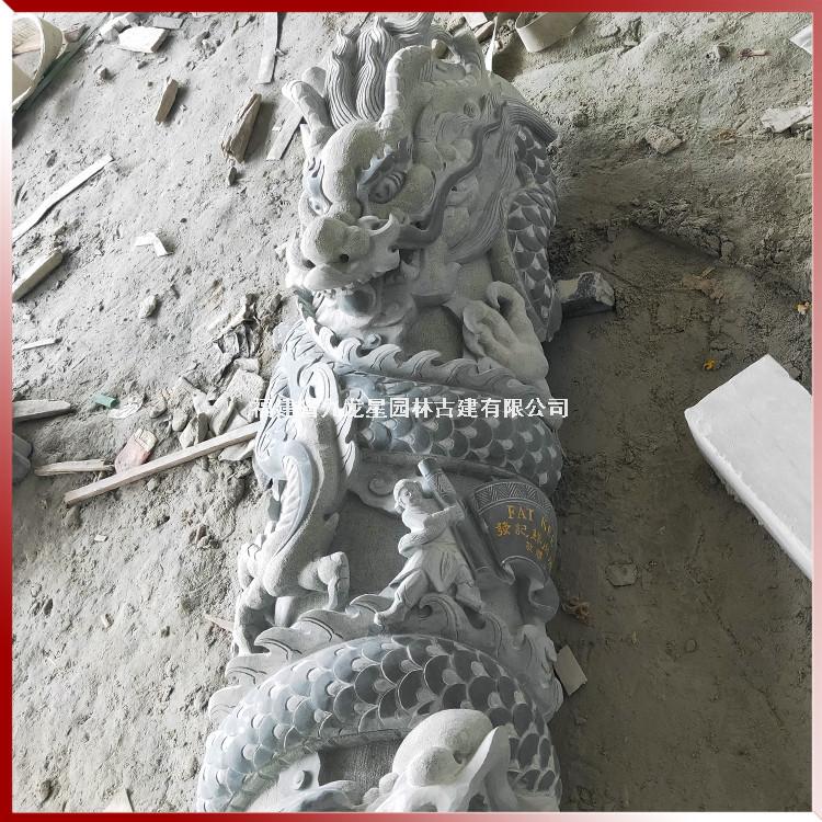 大门石雕龙柱图片