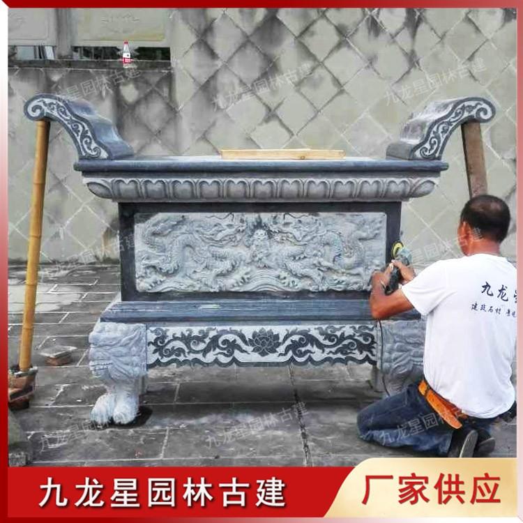 石雕供桌图片