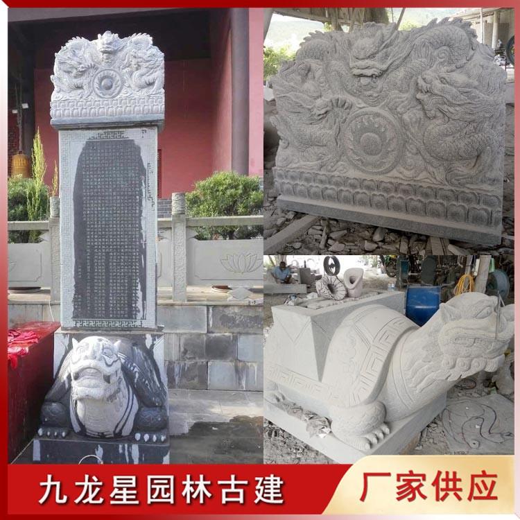 石雕驮碑龟图片