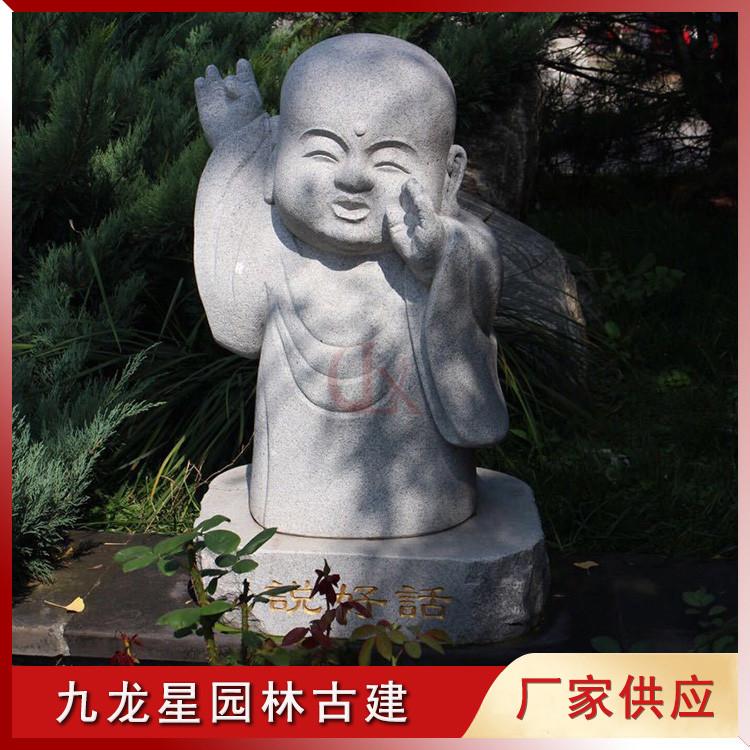 石雕小沙弥 (3)
