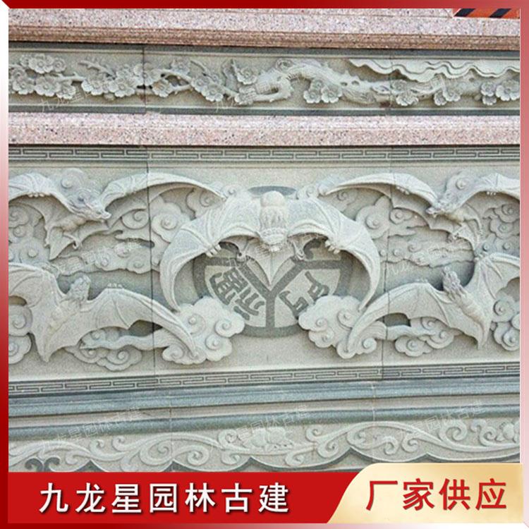 石雕蝙蝠浮雕图片