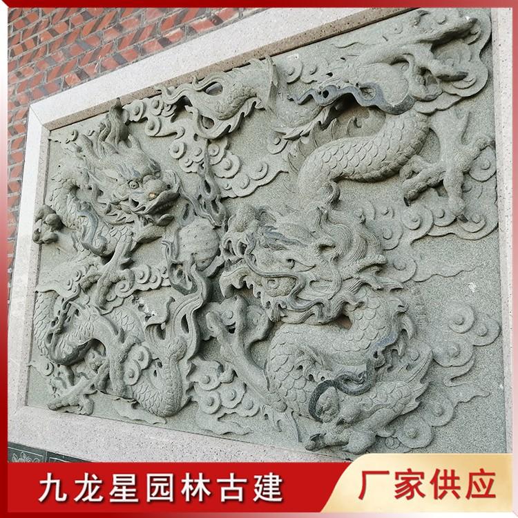 双龙戏珠浮雕石雕图片