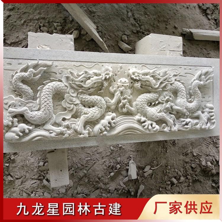 双龙戏珠浮雕图片