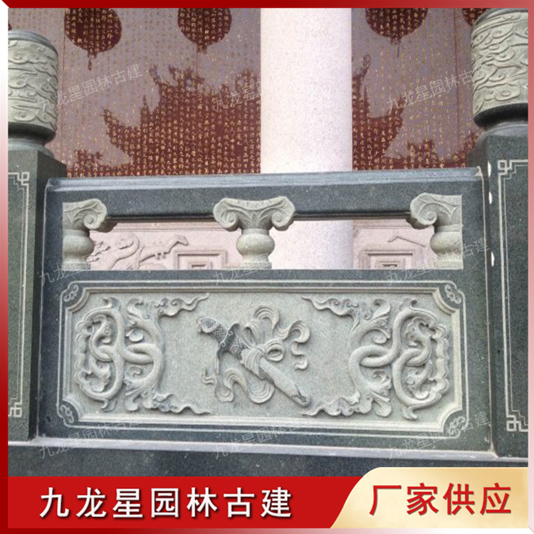 石雕栏杆图片