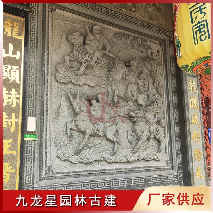 宗祠浮雕图片