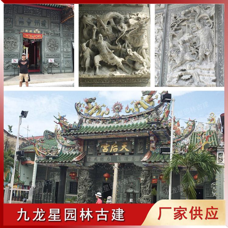 墙面石材浮雕 图片