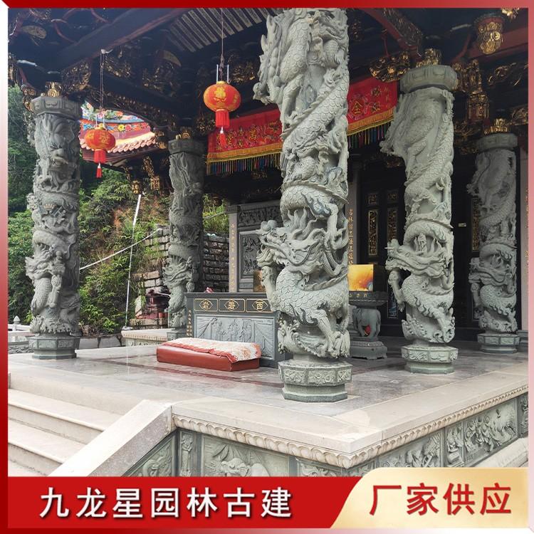 石雕龙柱-(8)