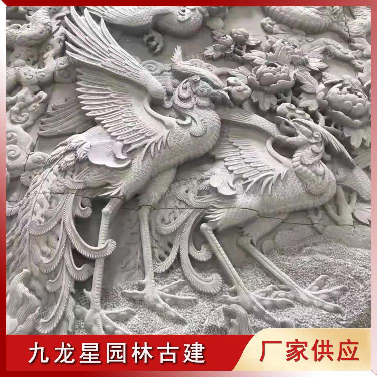 石雕浮雕龙凤呈祥图片