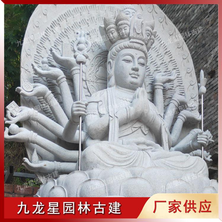 千手观音石雕像