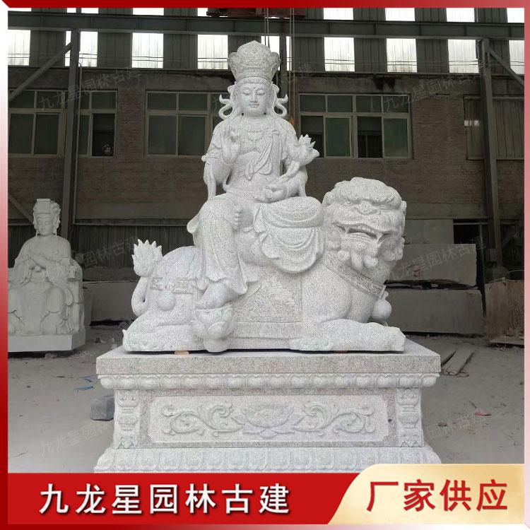 文殊菩萨石雕像