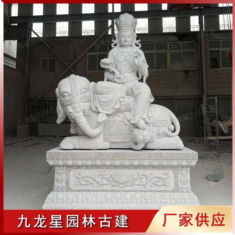 普贤菩萨石雕像