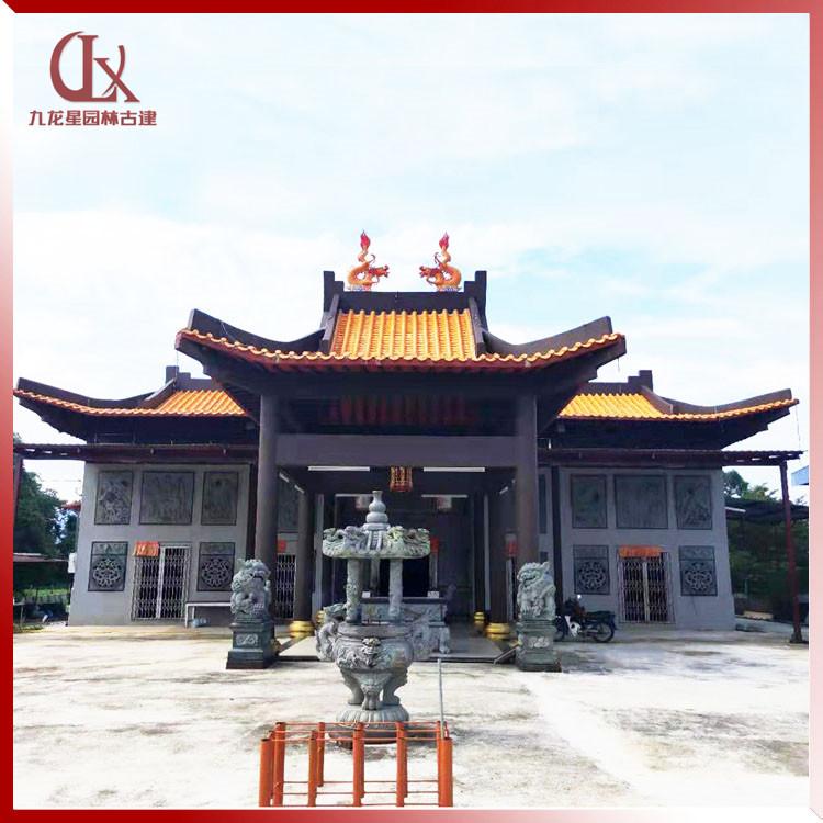 玄天上帝庙 (1)